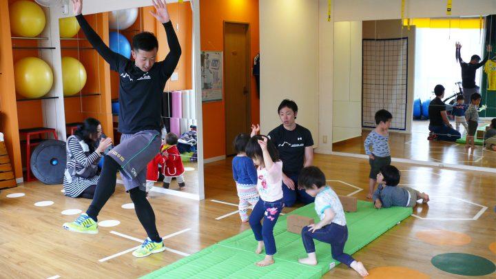「やれば出来るんだ!」<br>子どもの自信を育てるスポーツ教室