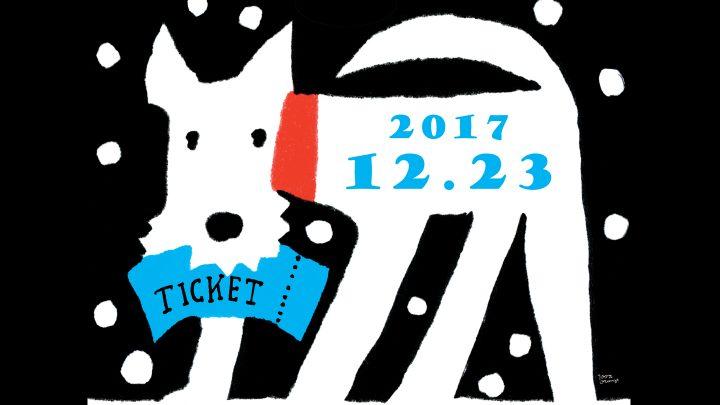 「あしやティアフル映画祭~絵本をめくるように~」は、<br>ウルっとする映画祭です。