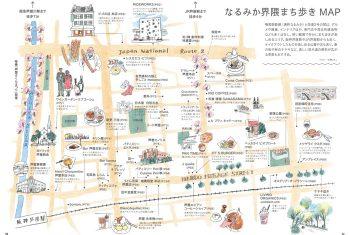 なるみか界隈 イラストマップ