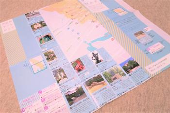 芦屋市アートマップ