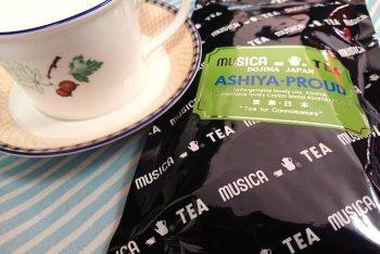人気の「紅茶専門店ムジカ」の芦屋プラウド