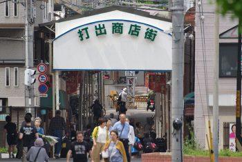 阪神打出駅から続く打出商店街