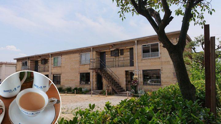 石造りの旧宮塚町住宅をリノベーション<br>ムジカティーの喫茶室もオープン!