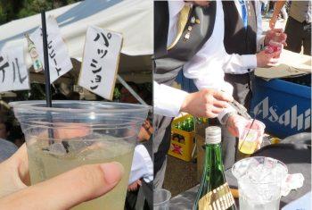 関学「宮モヒート」「日本酒カクテル」