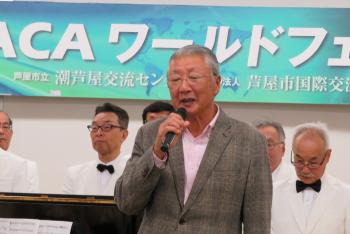会長 戸田敬二さん