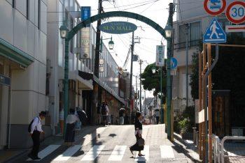 谷崎潤一郎と縁の深い山手サンモール商店街