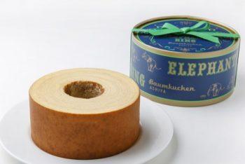エレファントリングのバウムクーヘン
