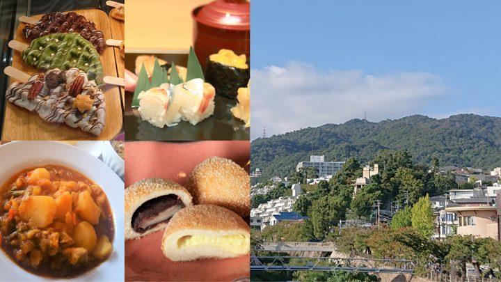 ヨドコウ迎賓館を見学したら、ランチにカフェにお土産でも芦屋らしさを堪能!