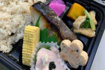 魚利のお弁当