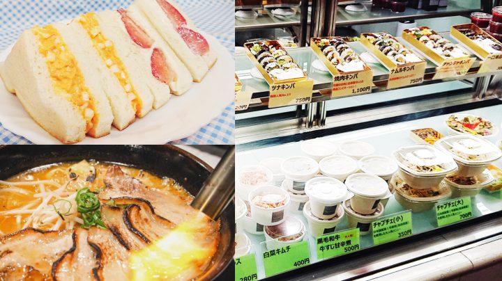 芦屋の美味しい新店情報!カフェにラーメン、テイクアウトでお惣菜♪