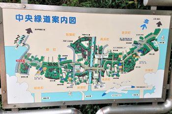 中央緑道案内図