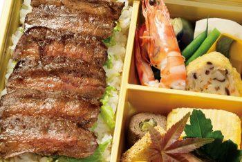 ステーキ重弁当(レストランあしや竹園)